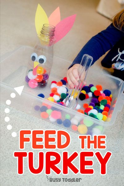 15 easy games for toddlers momooze 1feed the turkey game solutioingenieria Image collections